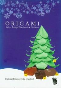 Origami. Święta Bożego Narodzenia - okładka książki