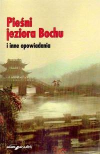 Pieśni jeziora Bochu i inne opowiadania - okładka książki