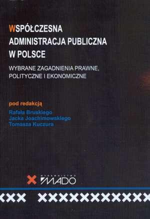 Współczesna administracja publiczna - okładka książki