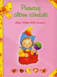 Pierwszy album córeczki - zdjęcie zabawki, gry