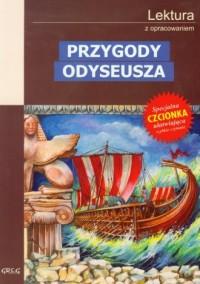 Przygody Odyseusza. Lektura z opracowaniem - okładka podręcznika
