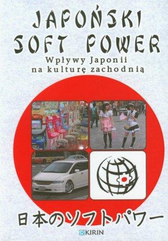 Japoński soft power - okładka książki