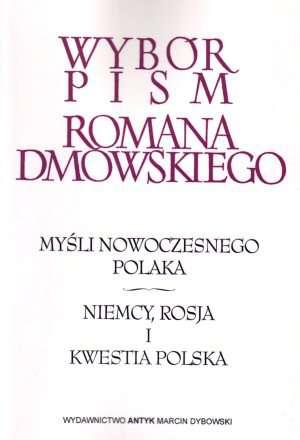 Wybór pism Romana Dmowskiego (I-IV) - okładka książki
