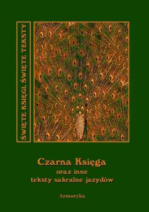 Czarna Księga oraz inne teksty - okładka książki