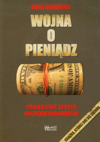 Wojna o pieniądz - okładka książki