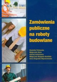 Zamówienia publiczne na roboty budowlane - okładka książki