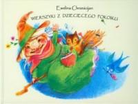 Wierszyki z dziecięcego pokoiku - okładka książki