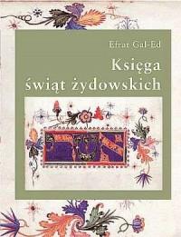 Księga świąt żydowskich - okładka książki