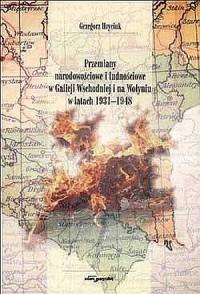 Przemiany narodowościowe i ludnościowe - okładka książki