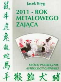 2011 rok Metalowego Zająca - okładka książki