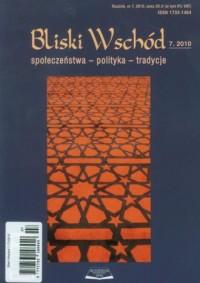 Bliski Wschód. Społeczeństwa - polityka - tradycje nr 1 (7)/2010 - okładka książki