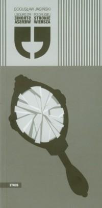 Po drugiej stronie wiersza - okładka książki
