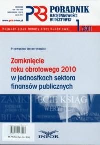 Poradnik rachunkowości budżetowej 1/2011 - okładka książki