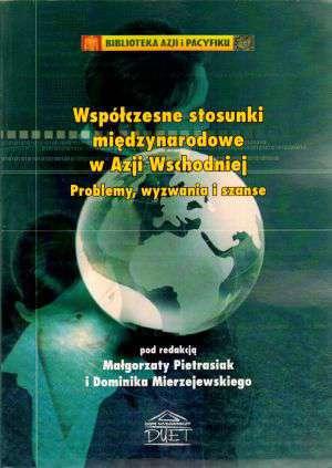 Współczesne stosunki międzynarodowe - okładka książki