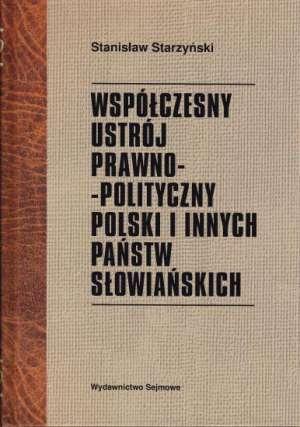 Współczesny ustrój prawno-polityczny - okładka książki