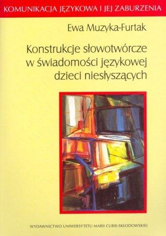 Konstrukcje słowotwórcze w świadomości - okładka książki
