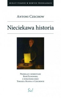 Nieciekawa historia - okładka książki