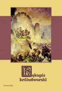 Rękopis królodworski - Wydawnictwo - okładka książki