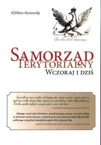 Samorząd terytorialny wczoraj i dziś - okładka książki
