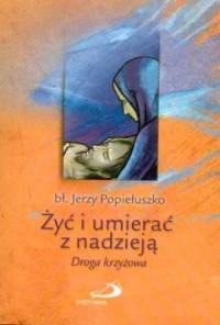 Żyć i umierać z nadzieją. droga krzyżowa - okładka książki