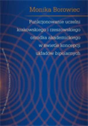Funkcjonowanie uczelni krakowskiego - okładka książki