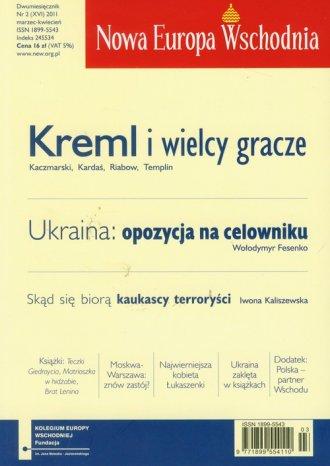 Nowa Europa Wschodnia nr 2/2011 - okładka książki