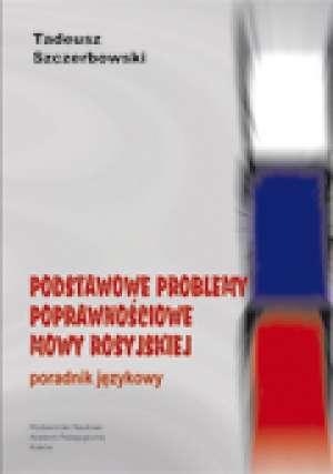 Podstawowe problemy poprawnościowe - okładka książki