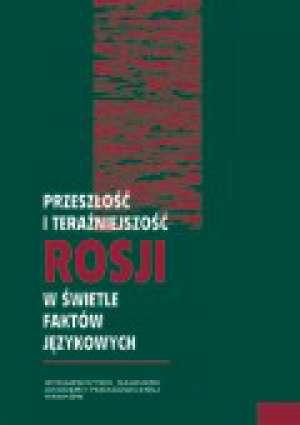 Przeszłość i teraźniejszość Rosji - okładka książki