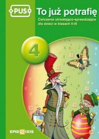 PUS. To już potrafię 4. Ćwiczenia utrwalająco - sprawdzające dla dzieci w klasach 1-3 - okładka podręcznika