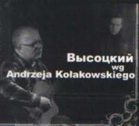 Wysocki wg Andrzeja Kołakowskiego - okładka płyty