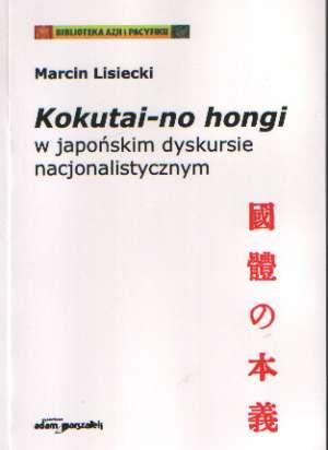 Kokutai-no hongi w japońskim dyskursie - okładka książki