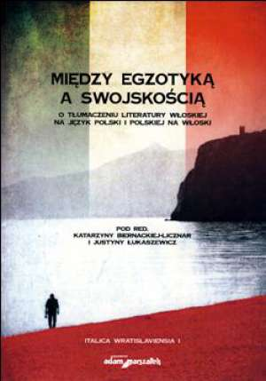 Między egzotyką a swojskością - okładka książki