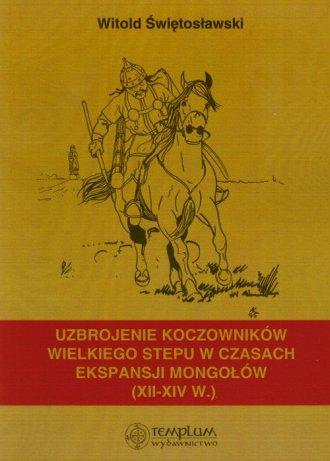 Uzbrojenie koczowników wielkiego - okładka książki