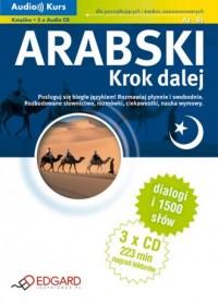 Arabski. Krok dalej (+ CD) - okładka podręcznika