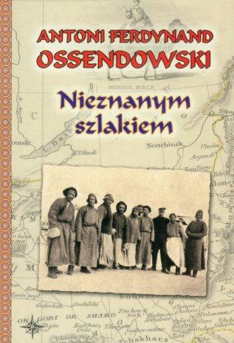 Nieznanym Szlakiem - okładka książki