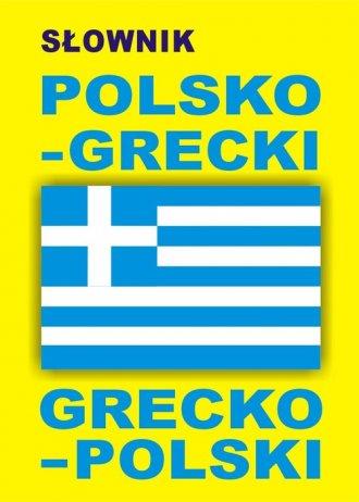 Słownik polsko-grecki, grecko-polski - okładka książki
