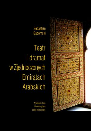 Teatr i dramat w Zjednoczonych - okładka książki