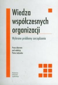 Wiedza współczesnych organizacji. - okładka książki