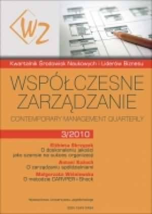 Współczesne Zarządzanie 3/2010 - okładka książki