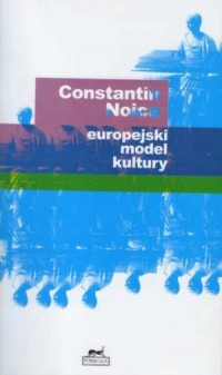 Europejski model kultury - okładka książki