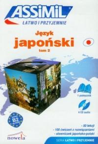 Język japoński. Łatwo i przyjemnie. - okładka podręcznika