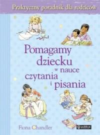 Pomagamy dziecku w nauce czytania i pisania - okładka książki