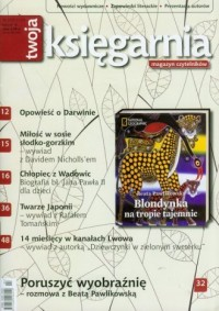 Twoja Księgarnia 2(10)/2011 - okładka książki