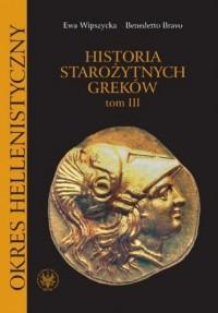 Historia starożytnych Greków. Tom - okładka książki