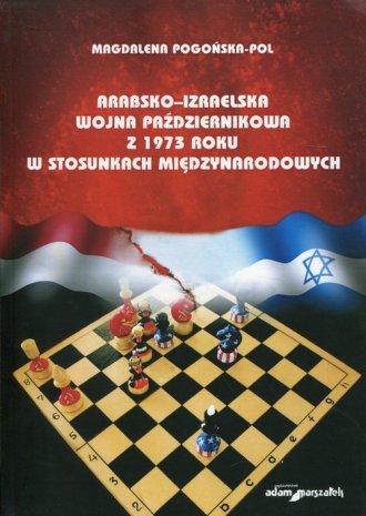Arabsko-izraelska wojna październikowa - okładka książki