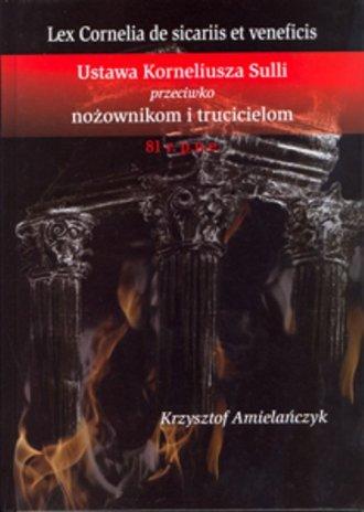 Ustawa Korneliusza Sulli przeciwko - okładka książki