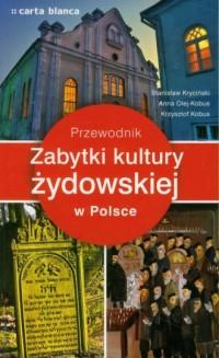 Zabytki kultury żydowskiej w Polsce. Przewodnik - okładka książki