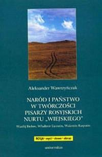 Naród i państwo w twórczości pisarzy rosyjskich nurtu wiejskiego. Wasilij Biełow, Władimir Liczutin, Walentin Rasputin - okładka książki