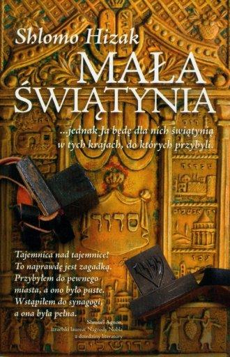 Mała świątynia - okładka książki