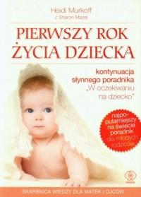 Pierwszy rok życia dziecka - Heidi - okładka książki